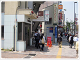 目白駅交番から大村歯科医院2