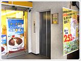 目白駅インプラント大村歯科医院入り口写真1