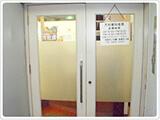 目白大村歯科インプラント入口2