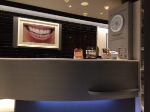 高村歯科医院受付写真