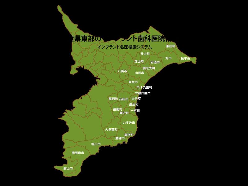 千葉東部歯科地図