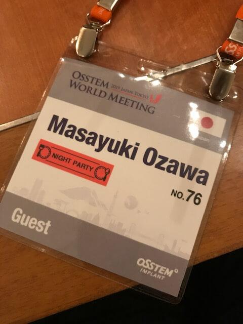 OsstemWorldMeeting2019-1