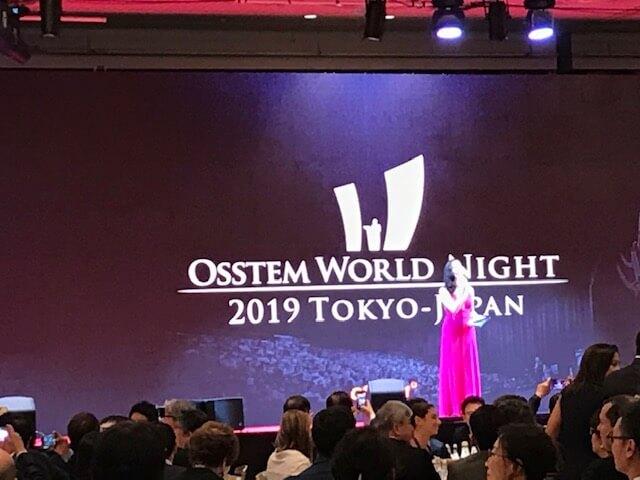 OsstemWorldMeeting2019-2